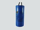 Конденсатор CD60 100mF 450V