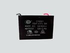 Пусковые конденсаторы CBB61 10mF 450VAC
