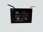 Пусковые конденсаторы CBB61 12mF 450VAC