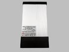 Полугерметичный блок питания R-200W-12V