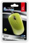 Smart Buy 310 USB Yellow