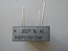 Диодный мост KBPC5010W 50A 1000V