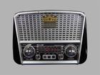 Радиоприемник GOLON RX-4558