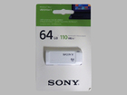 Sony USM64X 64Gb (White)