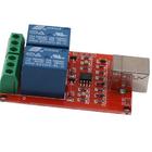 Модуль 2-х канального реле 5V 10A с USB